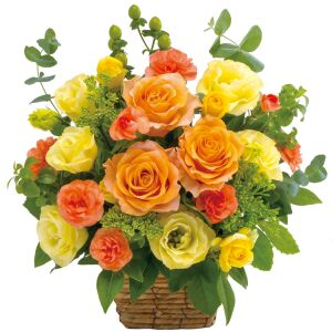 Arrangement in yellow and orange